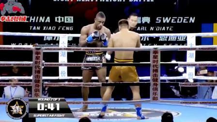精彩泰拳擂台赛 中国战将上台一脚踹嘴教训嚣张的瑞典冠军