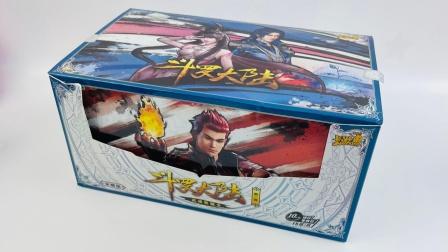 斗罗大陆第二弹荣耀版卡片玩具开箱,抽到稀有MR卡牌啦!