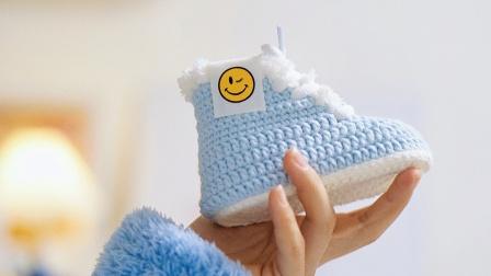 希妈手作 第330集 钩针婴儿宝宝鞋 绒绒运动鞋 钩针教程.