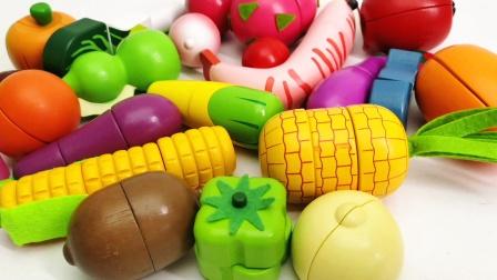 彩色水果切切乐亲子互动游戏认识蔬菜益智玩具