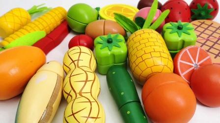 超多水果和蔬菜玩具 快来和我玩水果切切乐吧