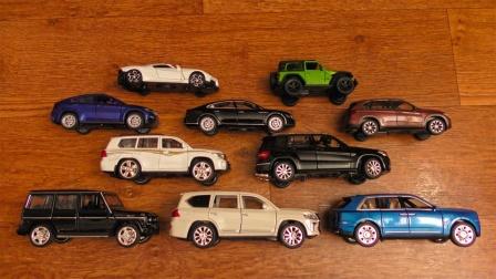 合金玩具车试玩和比较