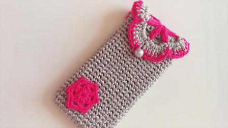 「钩针编织」简易又时尚的手机套!