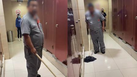 天津一商场男保洁打扫女厕 商场回应:男保洁进女厕前都会喊一声