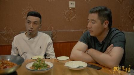 """跨越4500公里,从新疆到浙江,两个25岁小伙的""""淘金梦"""""""