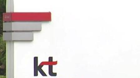 运营商遭攻击,#韩国出现大面积断网 ,多个行业几乎瘫痪#韩国kt运营商遭攻击