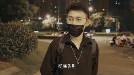 25岁辞职转行彩妆师,杭漂两年的他说平凡才最可贵