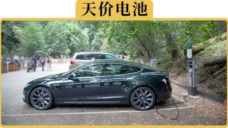 换电池要花7、8万,电动车真的有必要买吗
