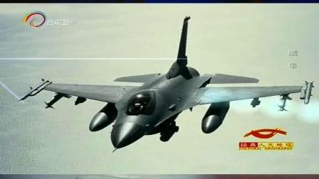F-117被老式苏制SA-3导弹击落,令全球军事观察员大跌眼