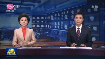 2021.10.25深圳卫视广告