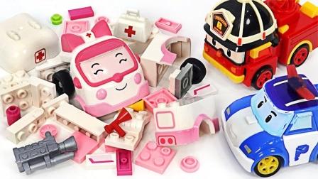 组装小巴士救护车积木色块,变身救护车机甲帮助受伤的朋友吧