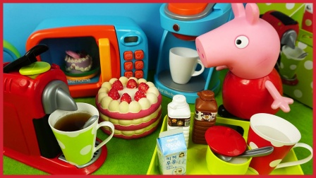佩佩猪做蛋糕煮咖啡的玩具故事!