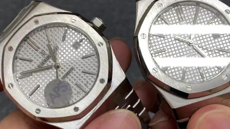 APS厂皇家橡树ap15400腕表 一体机芯讲解
