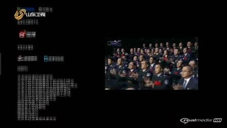 2021年山东卫视广告84