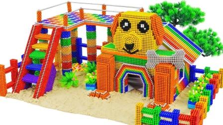 彩色巴克球搭建小狗的家和游乐场