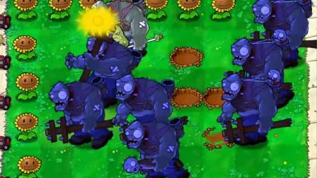 植物大战僵尸beta版:寒冰爆破2,巨人扔小鬼是难点!