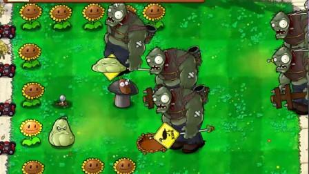 植物大战僵尸beta版:寒冰爆破2,就差一点点了!