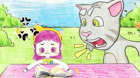 手绘定格动画:汤姆猫和静静现实生活记,会说话的汤姆猫玩具游戏