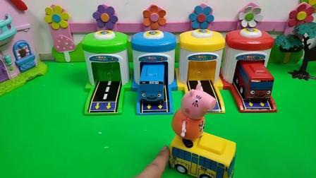 玩具故事:小车车的钥匙怎么找不到了呢?
