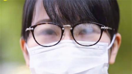 戴口罩眼镜起雾不用愁?只需个小动作,戴一整天都不起雾,太棒了