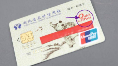 银行卡上有这2个字,尽早去银行注销,不然钱没了还不知,别大意