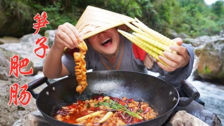 山上的竹笋长疯了,赶快掰了几根拿来烧肥肠,香辣过瘾真带劲!