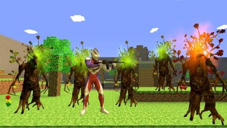 迪迦奥特曼被一群树妖包围了,这可怎么办?