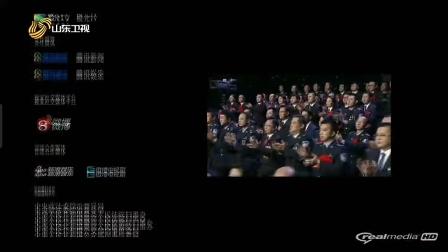 2021年山东卫视广告85