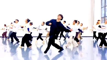 刘福洋老师舞蹈《再唱山歌》谢幕版。