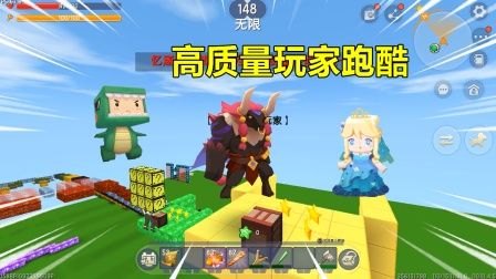 迷你世界:高质量玩家跑酷!迷斯拉最低级,换成牛魔王轻松四段跳