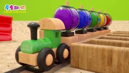 少儿卡通动画 铲车 卡车 小汽车 工程车 汽车上色 益智玩具