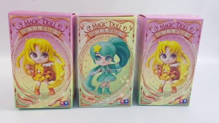 巴啦啦小魔仙人偶盲盒玩具,抽到凌美琪和凌美雪小魔仙啦!