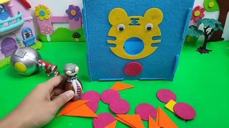 玩具故事:小僵尸居然把小奥特曼的玩具抢走了!