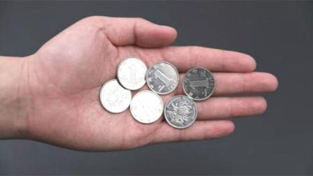 不管男人女人,出门记得带枚1元硬币,好多人不懂啥原因,帮大忙