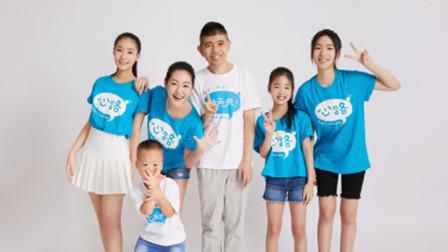 小S携三个女儿做公益 接受采访辟谣怀孕传闻 回应姐姐大S近况