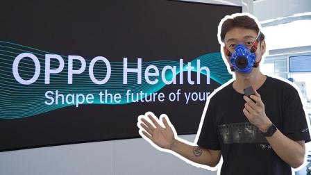 OPPO健康实验室探店:原来一只靠谱的穿戴设备是这样练出来的