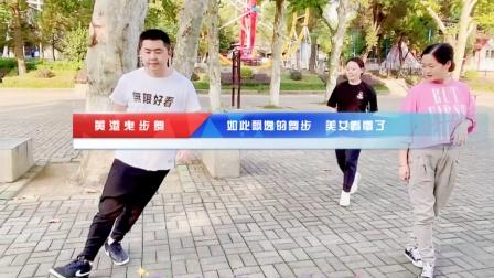 17岁小伙公园展示鬼步舞,一踩一滑一飘,路过美女看懵了!