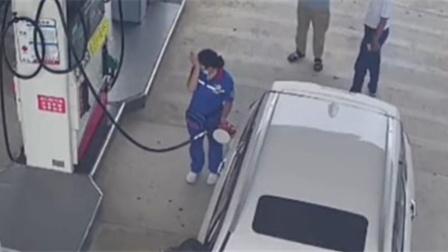 车主未付钱驶离!加油站女员工抹着眼泪回岗位开工,结局暖心!