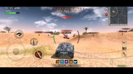 《坦克争锋》斐迪南的火力