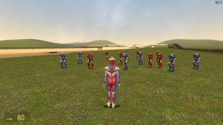 迪迦在草原上玩,怎么发现那么多钢铁侠啊?