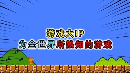 每个年代的童年都有的大IP游戏,超级玛丽涵盖所有种类游戏