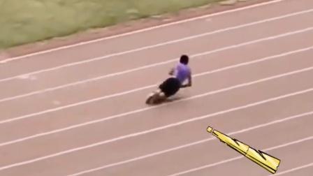 第一名变成倒数!男子百米赛跑比心后摔倒...