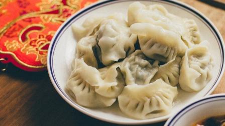 过年为什么要吃饺子?