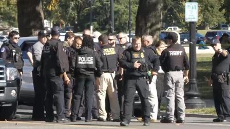 美国卫生与公众服务部大楼受炸弹威胁 国会大厦附近街区紧急疏散
