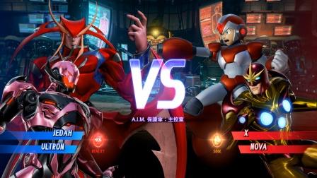 漫威VS卡普空:随机战 奥创 王子VS小宇航的超人 奥克斯