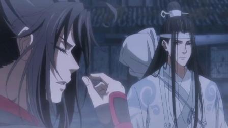 魔道祖师:禁欲系蓝湛唯一的软肋,戳心窝子的举动怎能不甜