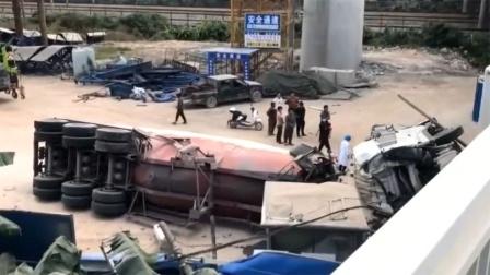 槽罐车失控撞多车后坠下高桥 惊险一幕曝光