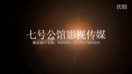完美世界唯美视频【最炫MO】