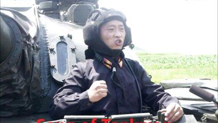 【朝鲜歌曲】坦克兵之歌(高音质)