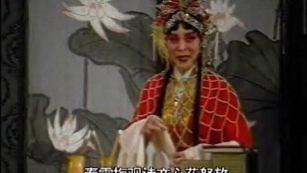 豫剧《秦雪梅 观文》郭应先 (戏痴小郭上传)